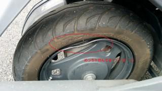 タイヤがパンクしてバイク屋持ってったらホイール交換する事になった