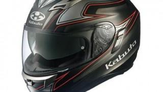 バイクのヘルメット種類まとめ【おすすめ】
