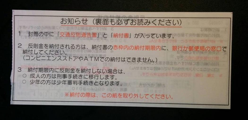 s-2015-04-18 12.10.29