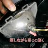 アドレスv125のライト(バルブ)を交換する手順メモ【バイク】